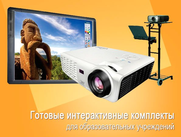 Экран настенный Digis DSOB-1104 Optimal-B 200x200см 1:1