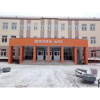 Новая школа в г. Павлово на Оке