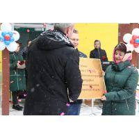 Проект по оснащению нового детского сада Краснобаковского района Нижегородской области