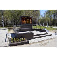Открытие интерактивного мемориала в г.Богородске