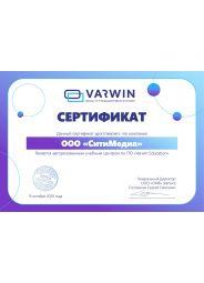 Сертификат Varwin Education