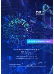 Сертификат depo