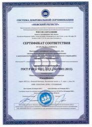 "СДО ""Невский  регистр"""