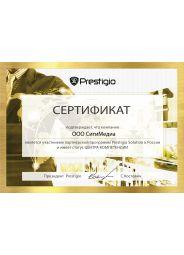 Сертификат Центра компетенции Prestigio