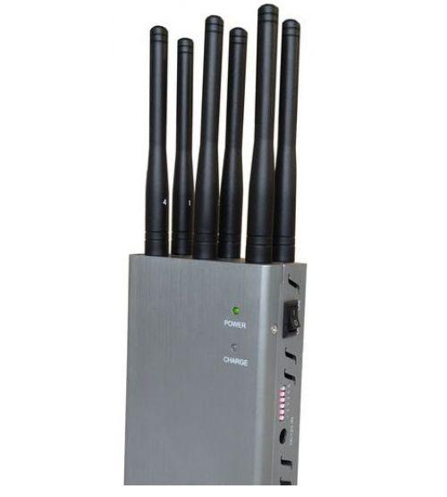 Подавитель радиосигнала BodyGuard BG-1602