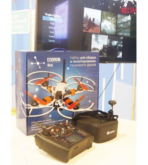 Образовательный набор для сборки квадрокоптера EdDron