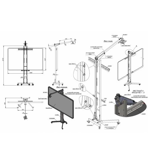 Напольная мобильная стойка SMART-BASE с возможностью установки HMC-BASE (Штанга) / HMC-BASE (Площадка)