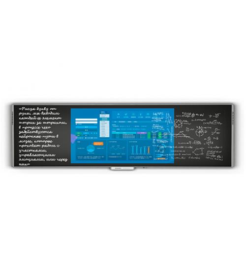 e-Blackboard
