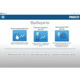 Программное обеспечение SPARKvue (многопользовательская лицензия)