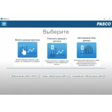 Программное обеспечение SPARKvue (однопользовательская лицензия)