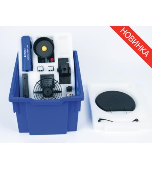Комплект для проведения экспериментов со Smart-тележкой (синей) PASCO