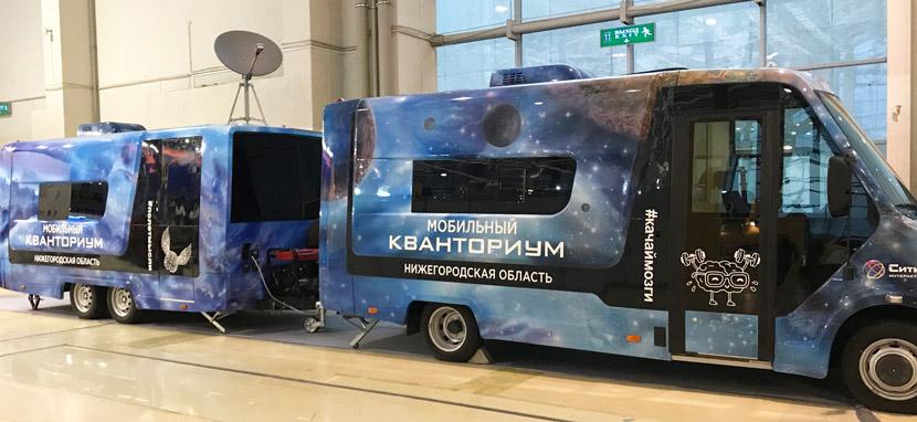 Автопоезд Мобильного Кванториума на базе Газель Некст