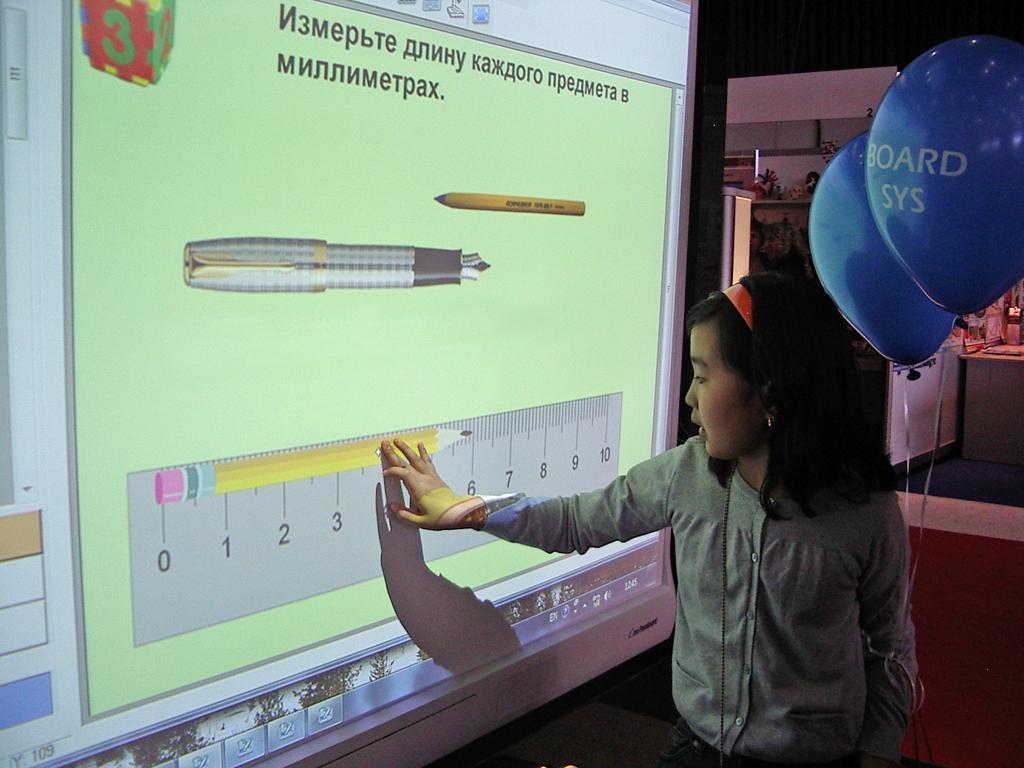 Интерактивное оборудование для новых школ