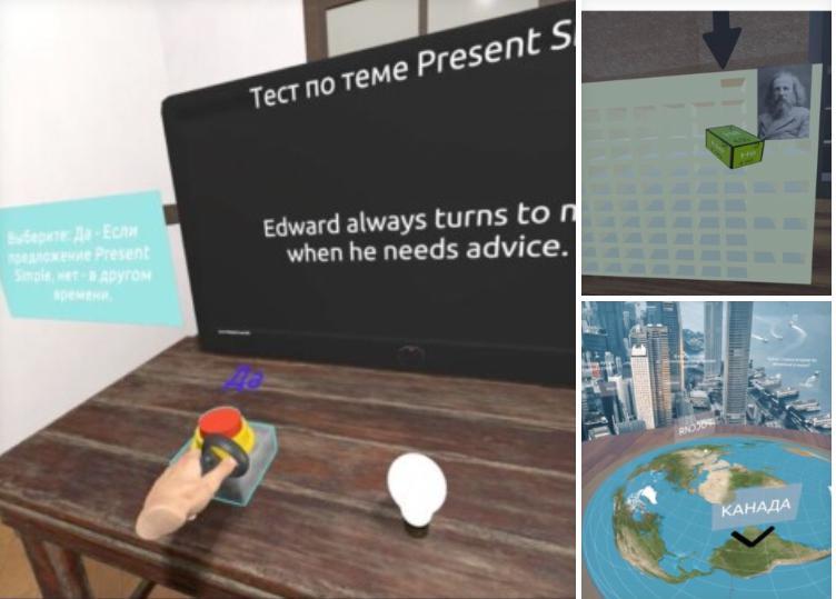 Виртуальная реальность. Проектируем будущее