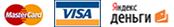 Visa, MasterCard, Яндекс.Деньги, безналичный рассчет